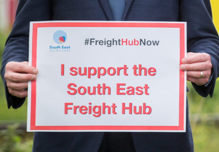 The South East Freight Hub